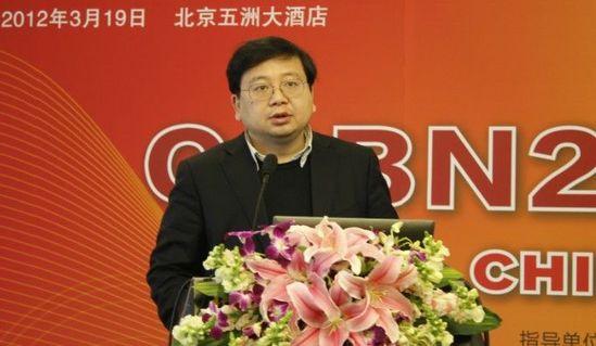 广电总局盛志凡:语音网互通需兼顾多媒体视频(演讲全文)
